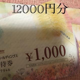 コシダカ 株主優待 1万2千円分 まねきねこ