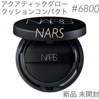 ナーズ(NARS)のNARS クッションファンデ 6800(ファンデーション)