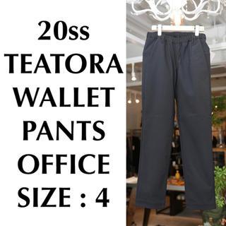 コモリ(COMOLI)のTEATORA テアトラ WALLET PANTS OFFICE sm 4 黒(スラックス)