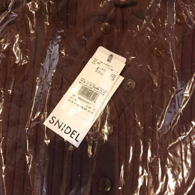 snidel(スナイデル)のsnidel  フロントボタンデザインニットワンピース 大人気💜公式完売中 レディースのワンピース(ロングワンピース/マキシワンピース)の商品写真