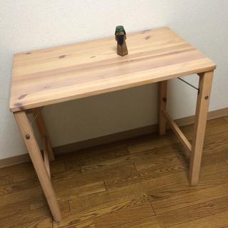 ムジルシリョウヒン(MUJI (無印良品))のパイン材 テーブル 折りたたみ式 MUJI 無印良品 机 ロフト 購入 民芸品(折たたみテーブル)