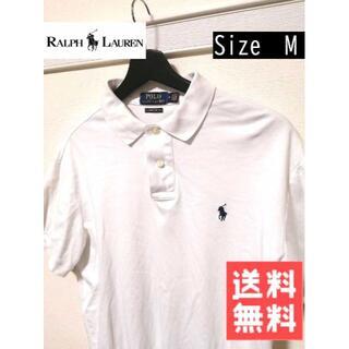 ラルフローレン(Ralph Lauren)の【ラルフローレン】ポロシャツ/白/Mサイズ(ポロシャツ)
