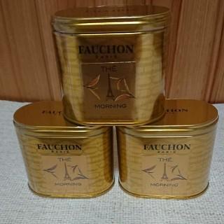 タカシマヤ(髙島屋)のFAUCHON フォション紅茶 モーニング25g3缶セット(茶)