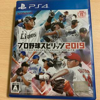 コナミ(KONAMI)のプロ野球スピリッツ2019 PS4(家庭用ゲームソフト)