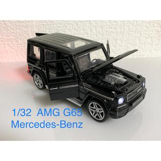 《新品》1:32 メルセデスベンツ AMG G65 ミニカー