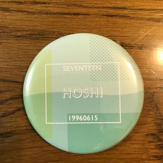 セブンティーン(SEVENTEEN)のSEVENTEENカフェ 缶バッジ(HOSHI)(アイドルグッズ)
