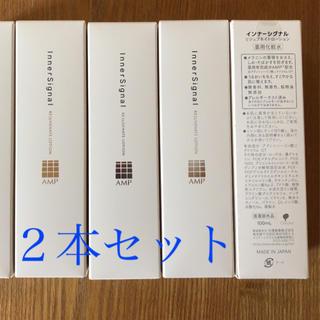 オオツカセイヤク(大塚製薬)の専用❣️(化粧水/ローション)