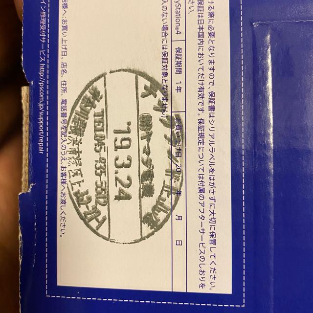 PlayStation4(プレイステーション4)のPS4 500G CUH-2200A 美品 ホワイト エンタメ/ホビーのゲームソフト/ゲーム機本体(家庭用ゲーム機本体)の商品写真