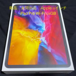 iPad - 新品 未開封品 Apple 11インチ iPad Pro Wi-Fi 128GB