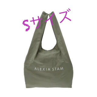ALEXIA STAM - アリシアスタンALEXIA STAMエコバッグ カーキ