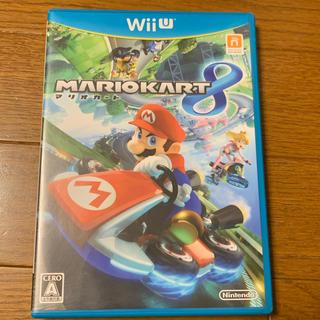 ★マリオカート8 Wii U(家庭用ゲームソフト)