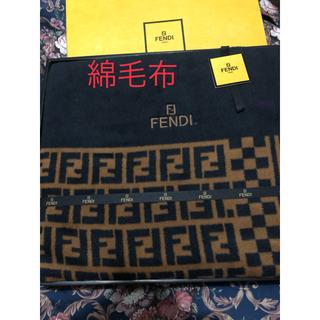 フェンディ(FENDI)のフェンディ 綿毛布(毛布)