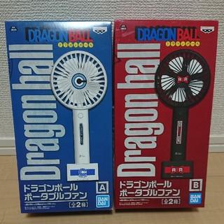 バンダイ(BANDAI)のドラゴンボール ポータブルファン ハンディファン 全2種(扇風機)