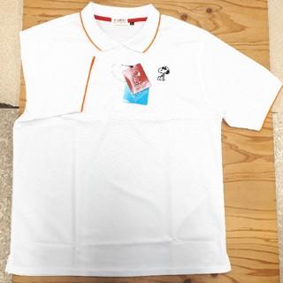 ピーナッツ(PEANUTS)の新品タグ付き 白 スヌーピー ビッグポロシャツ (ポロシャツ)