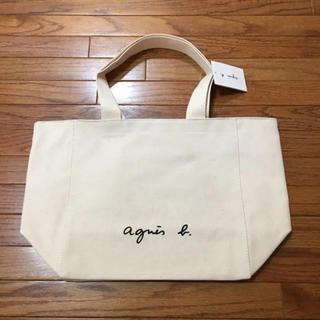 agnes b. - 人気アニエス・ベー トートバッグ ホワイト