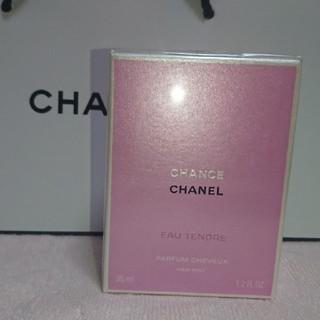 CHANEL - シャネルチャンス