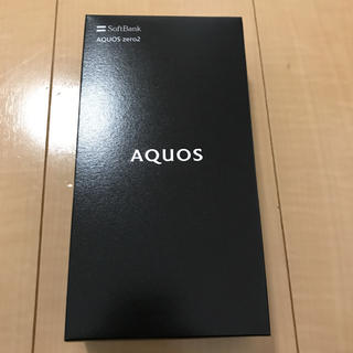 アクオス(AQUOS)のAQUOS zero2 アストロブラック ソフトバンク版(スマートフォン本体)