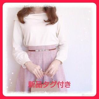 tocco - トッコクローゼット♡新品エレガントパールつき千鳥チェックフレアスカート♡Sサイズ