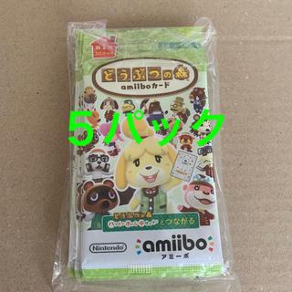 Nintendo Switch - 【新品未開封】どうぶつの森 amiiboカード 第1弾 5パック