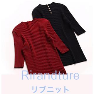 Rirandture - ノベルティーニット ブラック新品