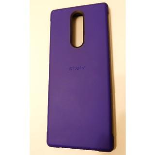 ソニー(SONY)のソニーxperia1 純正カバー純正ケースscti30 パープル(Androidケース)