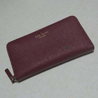 最終sale   kate spade 財布