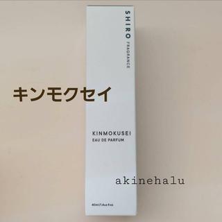 shiro - Shiro キンモクセイ オードパルファン