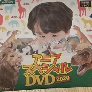 タカラトミー(Takara Tomy)のアニア スペシャル(キッズ/ファミリー)