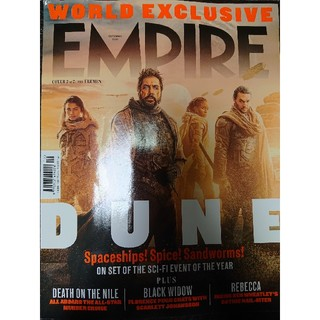 エンパイア(EMPIRE)のWORLD EXCLUSIVE EMPIRE DUNE OCTOBER 2020(趣味/スポーツ)