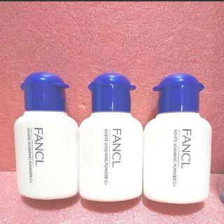FANCL - 新品 ファンケル ホワイトニング洗顔パウダー