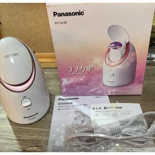 Panasonic - スチーマー ナノケア コンパクトタイプ ピンク調 EH-SA39-P