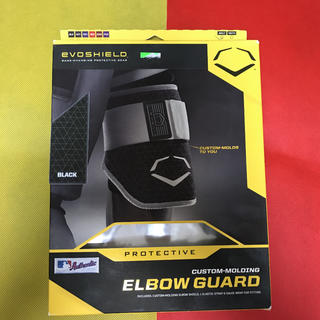 EVOSHIELD EVOCHARGE ELBOW GUARD エルボーガード(防具)