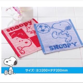 スヌーピー(SNOOPY)のスヌーピー タオル(タオル/バス用品)
