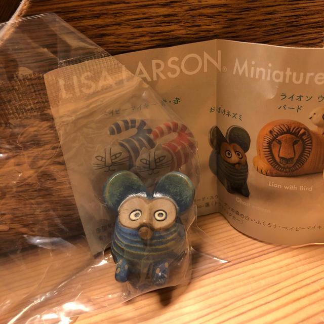 Lisa Larson(リサラーソン)のリサラーソン ガチャ おばけネズミ 新品 エンタメ/ホビーのフィギュア(その他)の商品写真