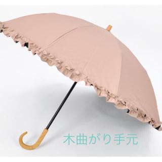 サンバリア100  日傘 ピンク 2段折り(傘)