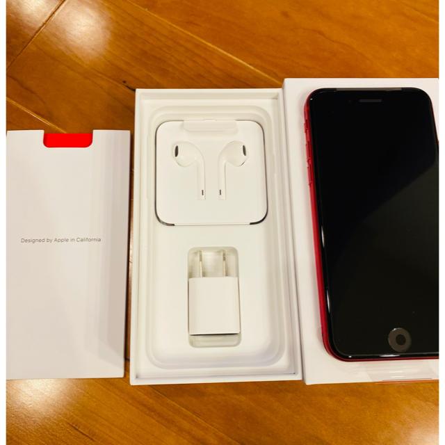 Apple(アップル)の新品未使用 iPhone SE2 64GB SIMロック解除済み スマホ/家電/カメラのスマートフォン/携帯電話(スマートフォン本体)の商品写真