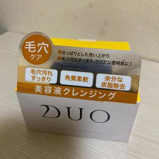 duo DUO クレンジング デュオ クレンジングバーム