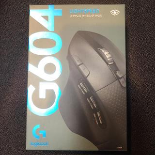 新品未使用 ロジクール G604 LIGHTSPEED