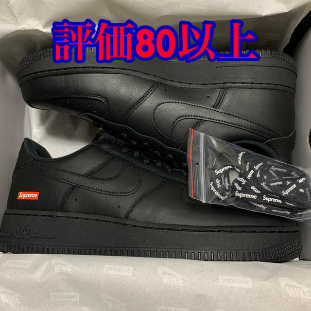 Supreme(シュプリーム)のNIKE air force 1 28.0 supreme シュプリーム ナイキ メンズの靴/シューズ(スニーカー)の商品写真
