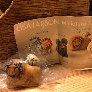 Lisa Larson - リサラーソン ガチャ ライオン ウィズ バード 新品
