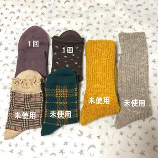 靴下屋 - 靴下屋 レディース 秋冬物 まとめ売り