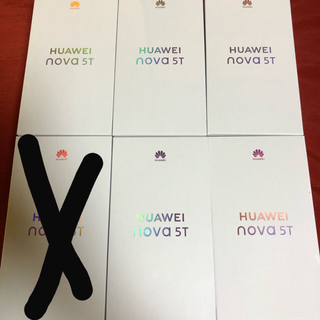 ANDROID - 【新品】HUAWEI NOVA 5T 緑×8個セット