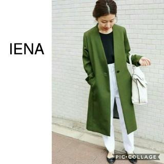 IENA - イエナ◆Vネックコート◇カーキ ノーカラーコート
