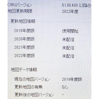 マツダ - 3年間無料更新付き♪マツダコネクト ナビ SD
