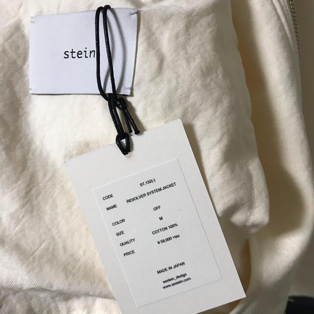 1LDK SELECT(ワンエルディーケーセレクト)のstein 20ss REVOLVER SYSTEM JACKET (-) メンズのジャケット/アウター(ブルゾン)の商品写真