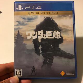 ワンダと巨像 Value Selection PS4(家庭用ゲームソフト)
