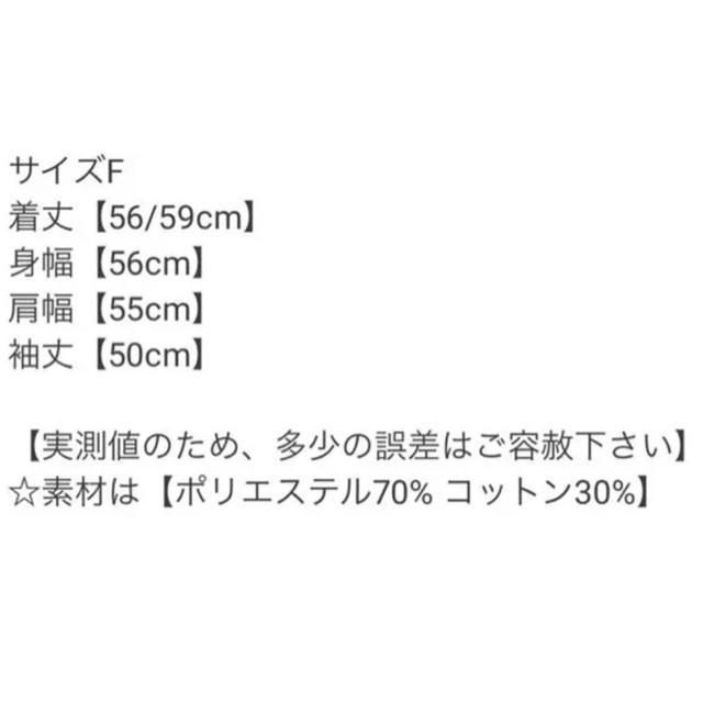 GRL(グレイル)のフリルネックキャンディースリーブブラウス レディースのトップス(シャツ/ブラウス(長袖/七分))の商品写真