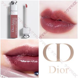 Dior - 【新品箱なし】入手困難 491 ローズウッド リップティント モーヴブラウン