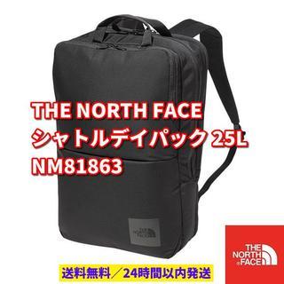 THE NORTH FACE - 新品 ノースフェイス シャトルデイパック NM81863 リュック
