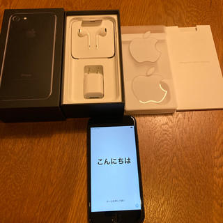 Apple - iPhone7 128GB jet black